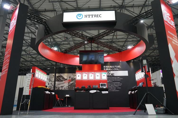 第19回 光通信技術展