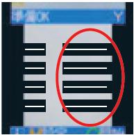 画面上で右側のファイバ 切断長が長い