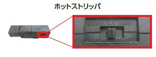 ヒータ加熱モ-ド