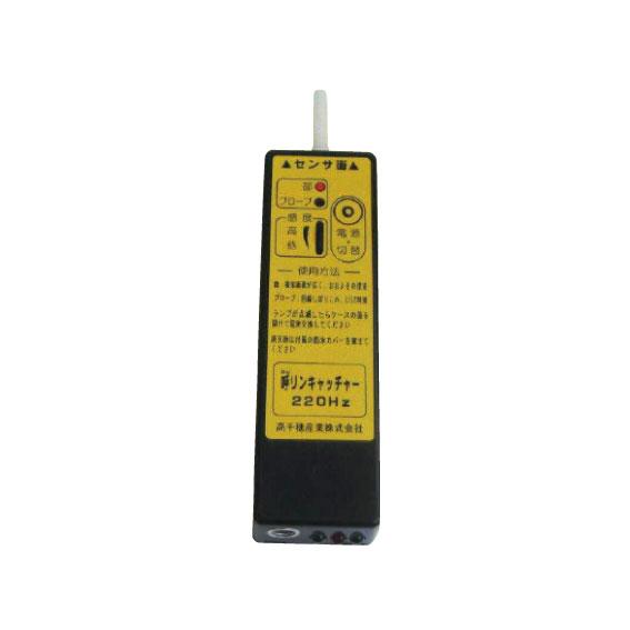 呼リンキャッチャー(ALT-23対応)V2