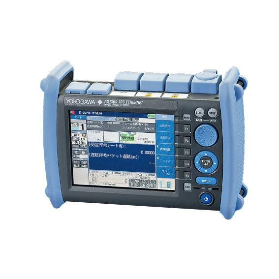 AQ1300-10G