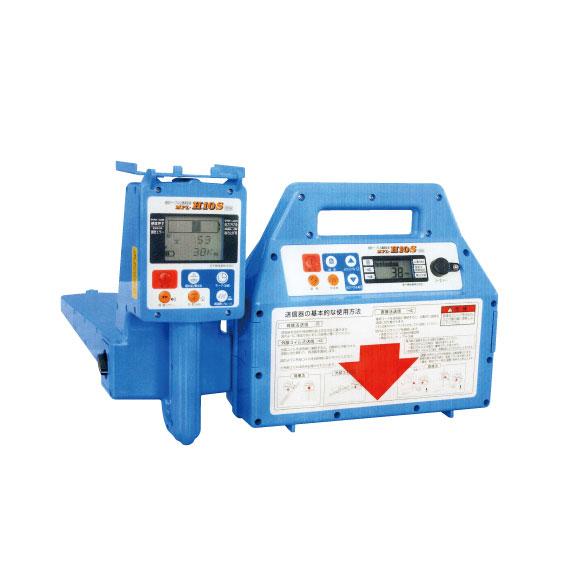 埋設ケーブル位置測定器(MPL-H10S)