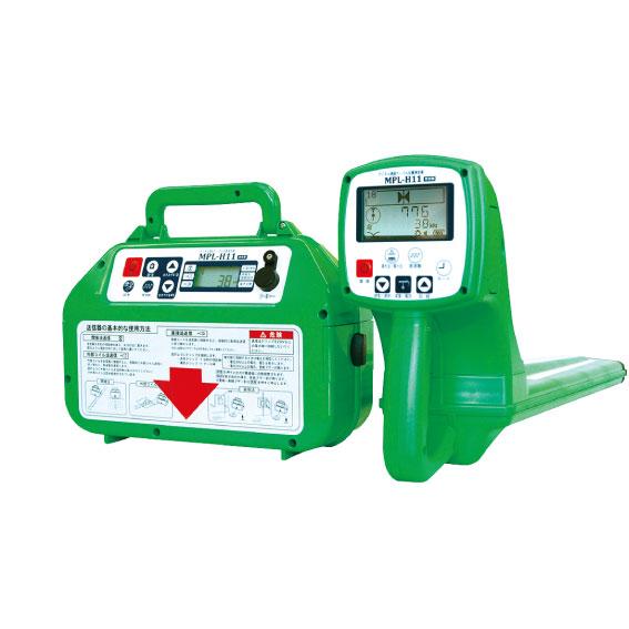 埋設ケーブル位置測定器(MPL-H11)