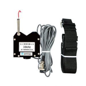 立上がり管用外部コイル(MPL-H10S用)