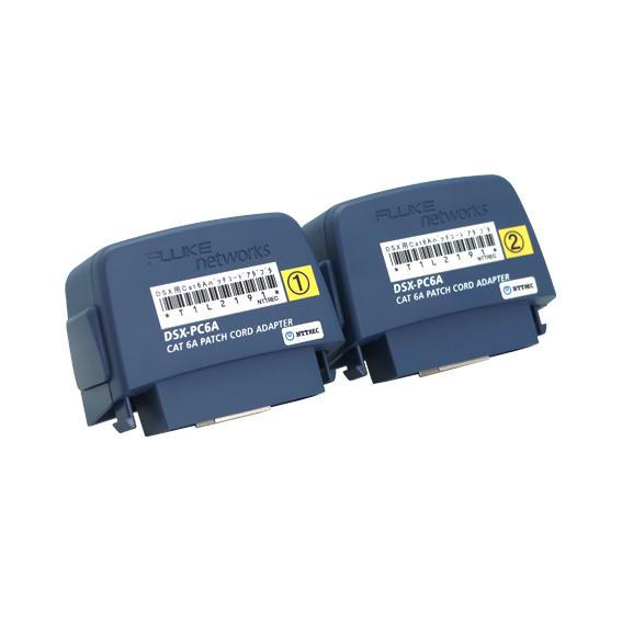 DSX用Cat6Aパッチコードテストアダプター(DSX-PC6AS)