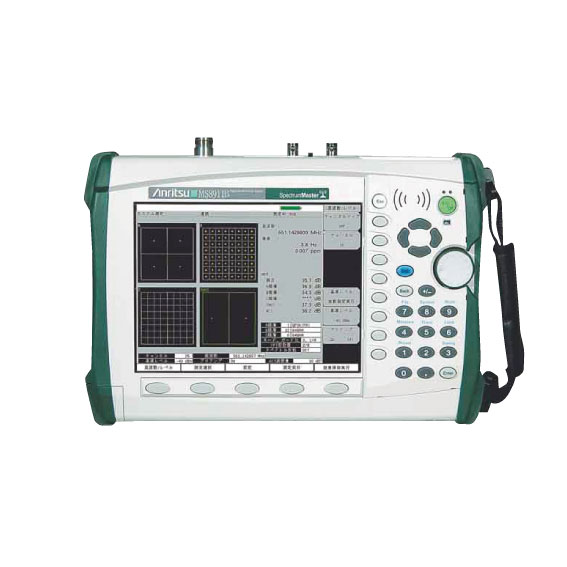 デジタル放送フィールドアナライザⅡ(MS8911B)