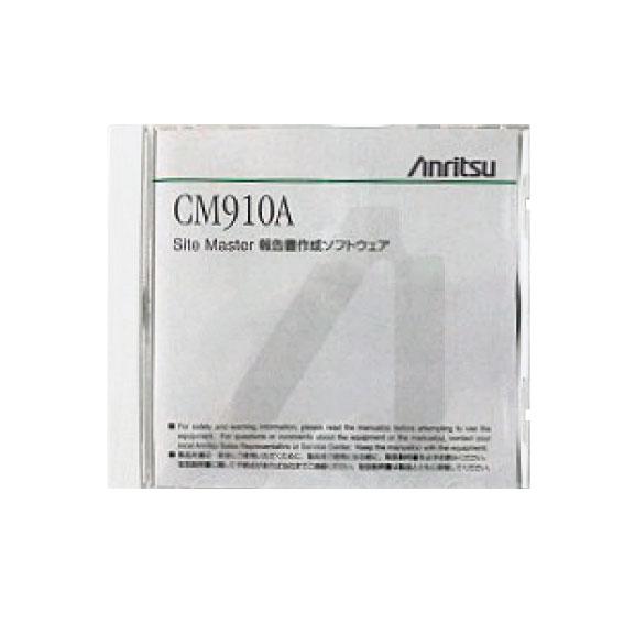 サイトマスタ報告書作成ソフトウェア(CM910A) 1