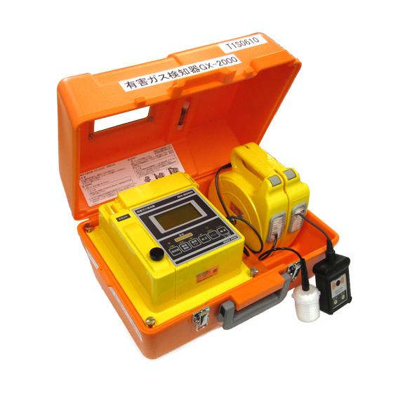 有害ガス検知器GX-2000 1
