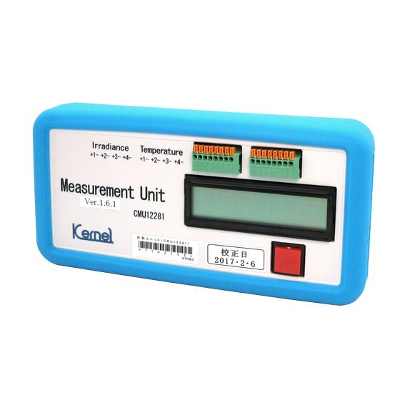 計測ユニット(CMU12281)