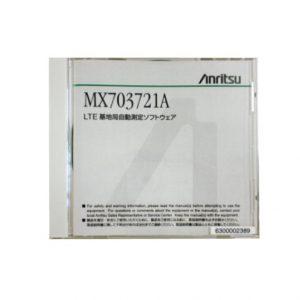 LTE自動測定ソフトウエアMX703721Aシリーズ