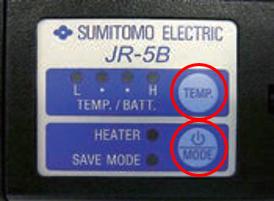 温度調整機能1