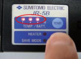 温度調整機能2