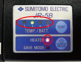 温度調整機能3